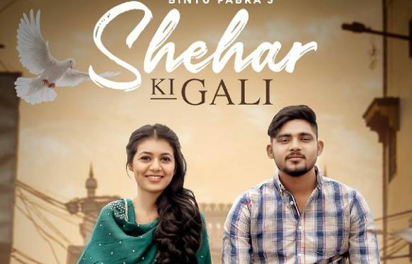 Shehar Ki Gali Lyrics - Bunty Pabra - Download Video or MP3 Song
