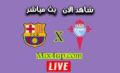 نتيجة مباراة برشلونة وسيلتا فيغو اليوم بتاريخ 01-10-2020 في الدوري الاسباني