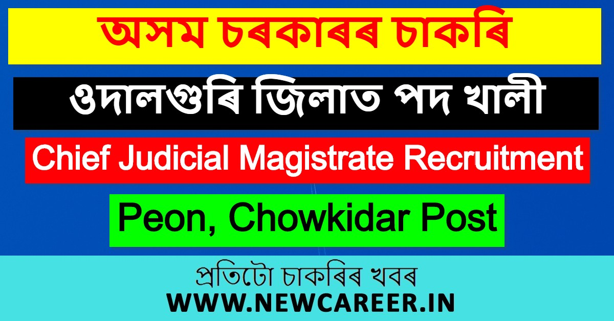 Chief Judicial Magistrate Recruitment 2020, Udalguri: Apply For Peon, Chowkidar Post