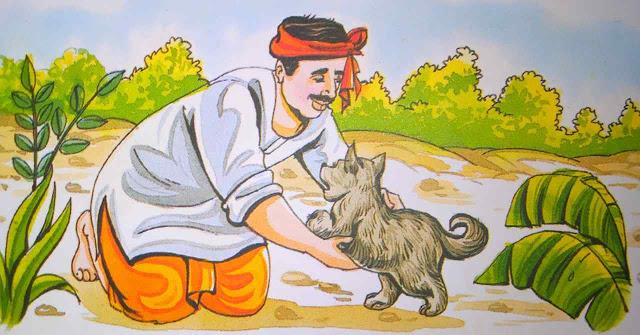 भेड़िये का बच्चा Hindi Moral Story For Class 9