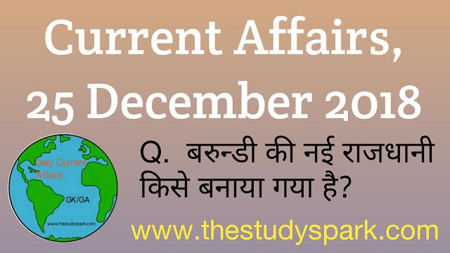 current affairs 25 december 2018