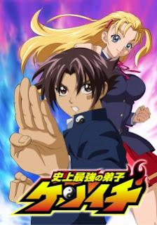 Shijou Saikyou no Deshi Kenichi Episode 01-50 [END] MP4 Subtitle Indonesia