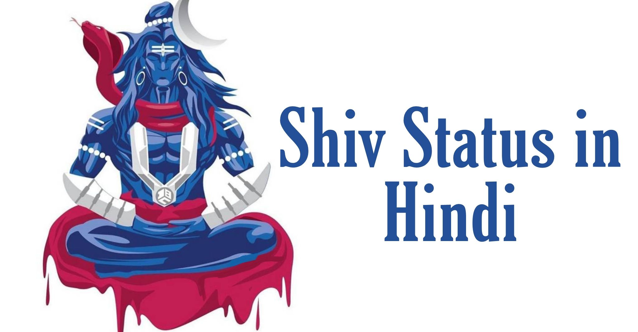Shiv Status in Hindi