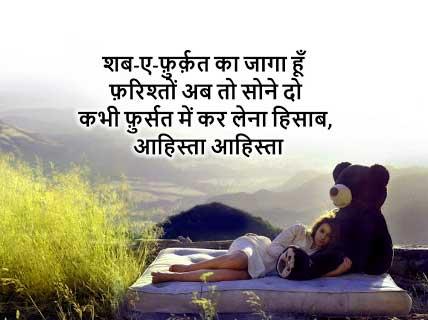 sad pic shayari image