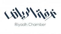 غرفة الرياض تعلن عن توفر وظائف شاغرة لحملة الثانوية فأعلى في القطاع الخاص للجنسين