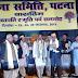 मैथिली मंच पर मैथिलक उपेक्षाः कतेक दिन!