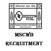 Municipal Service Commission Jobs - West Bengal Govt Jobs Municipality Recruitment 2019 - West Bengal Government Jobs