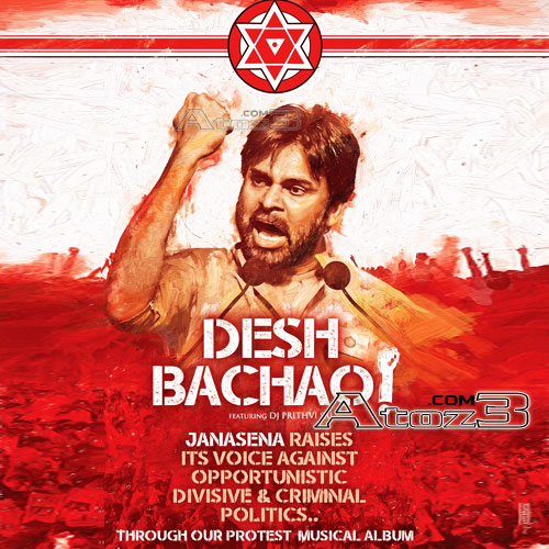 Desh Bachao telugu Movie Audio CD Front Covers, Posters, Pictures, Pics, Images, Photos, Wallpapers