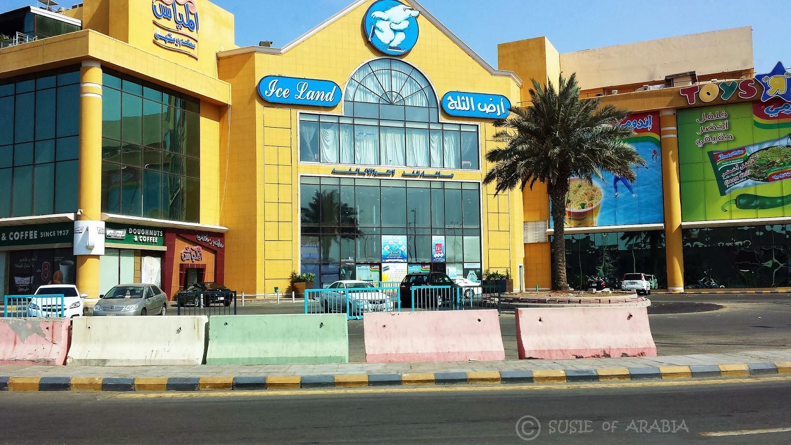 Jeddah daily photo s iceland
