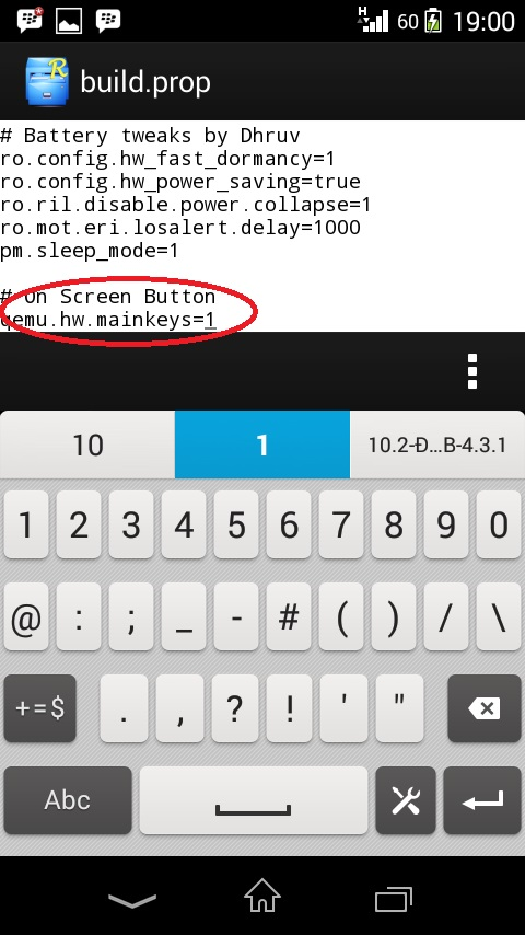 membuat soft key lewat build.prop android