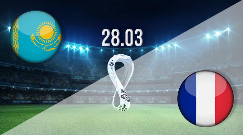 مباراة فرنسا وكازاخستان اليوم