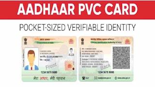 How to Order Aadhaar PVC Card Online at UIDAI Website
