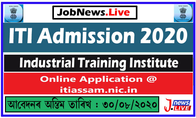 Assam ITI Admission 2020, Last date extended Online Application @ Itiassam.Nic.In