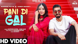 pani di gal song mp3 download djpunjab