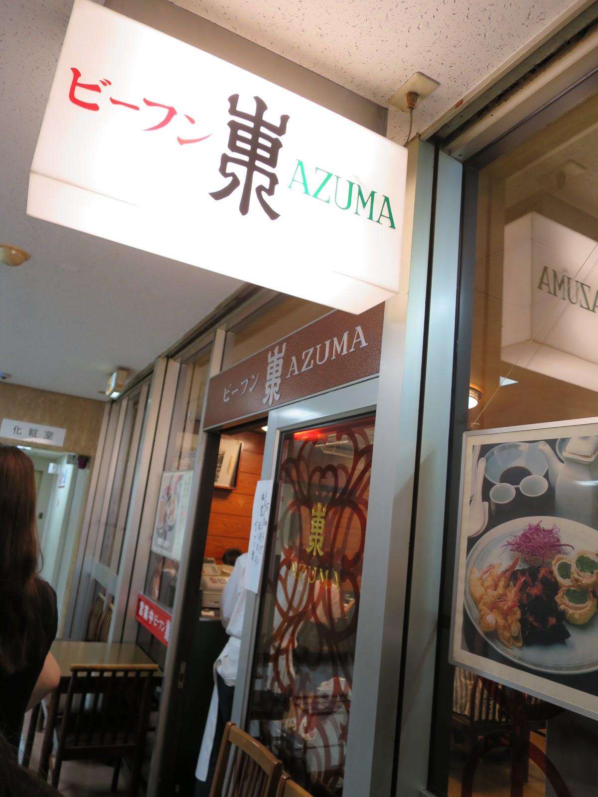 駅前 ランチ 新橋 ビル さかな亭|新橋駅前ビルでランチ、人気No.1の行列店で美味い魚を食す!あまりに美味すぎて2週連続で訪問・・・!