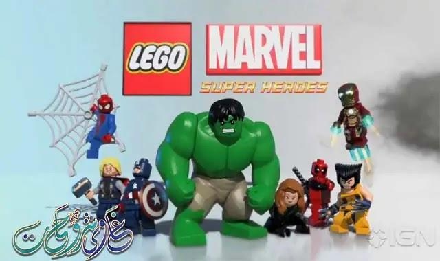 تحميل لعبة ليجو مارجل Lego Marvel Super Heroes PC للكمبيوتر