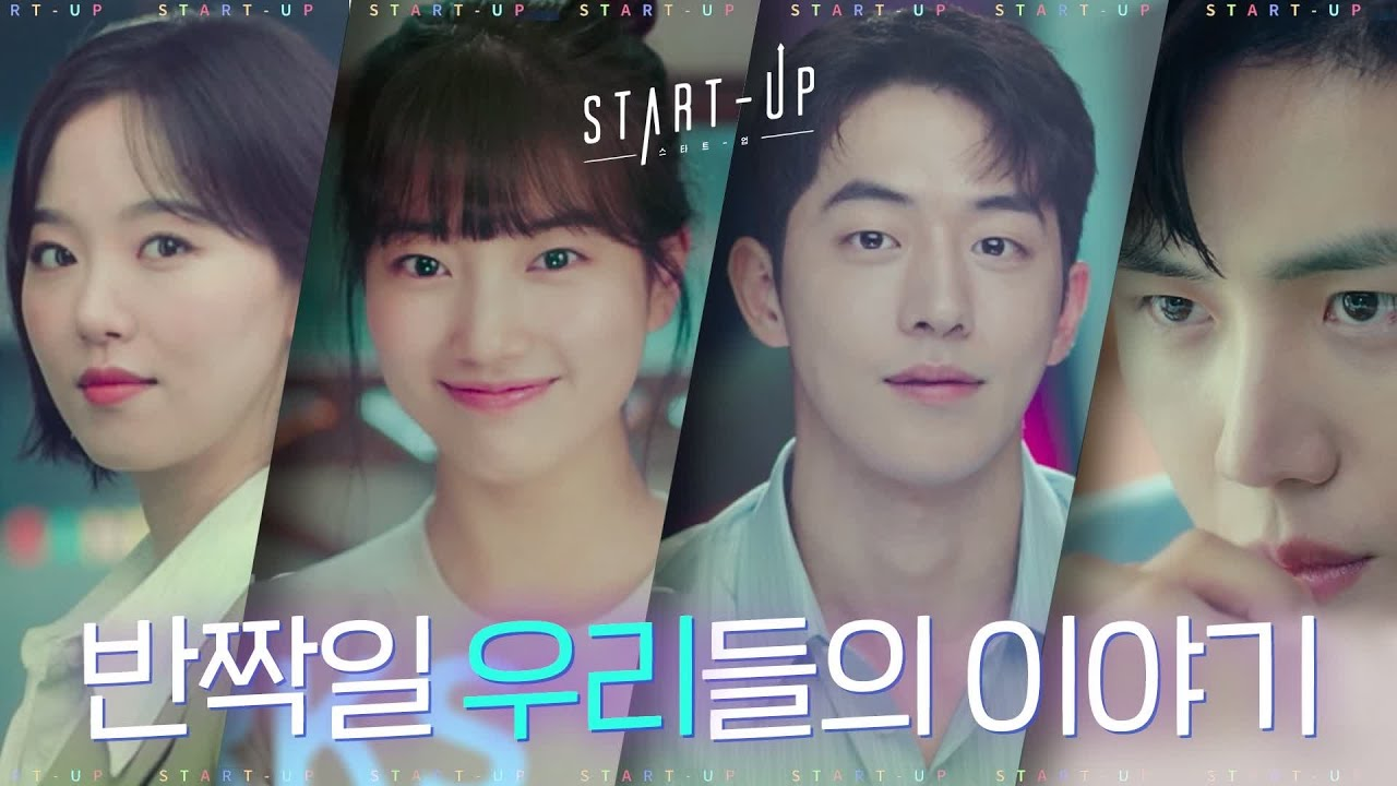 Start-Up Kdrama Download Full Episodes 1 For Free Start-Up 2020