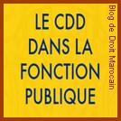 Blog De Droit Marocain مدونة القانون المغربي Les Contrats A Duree