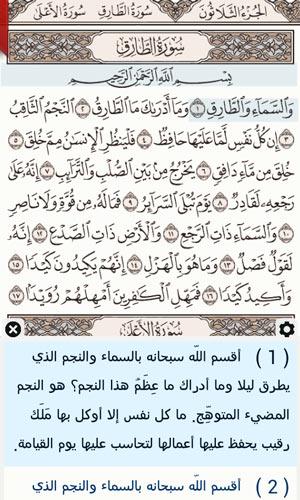 alrahiq.com