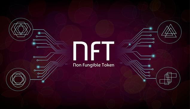 Non-Fungible Token atau NFT