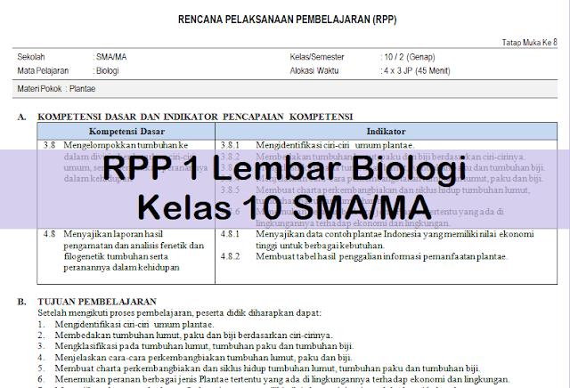 RPP 1 Lembar Biologi Kelas 10 SMA/MA