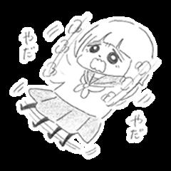 Seikimatsu Sticker