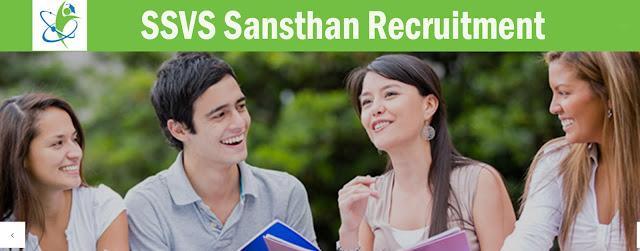 SSVS Sansthan Recruitment ssvssansthan.com Application Form