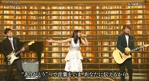 JMusic-Hits.com Kouhaku 2015 - Ikimonogakari