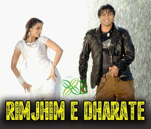 RIMJHIM E DHARATE Lyrics - Premer Kahini | Shaan, Shreya Ghoshal