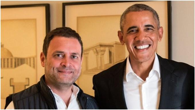 राहुल गांधी के बारे में ओबामा की राय ने भारतीय ट्विटर ट्रेंड को बनाया 'माफ़ी मांग ओबामा', पढ़िए क्यों