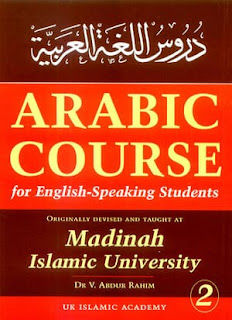 Arabic Course for English Speaking Students - Madinah Islamic University Level 2