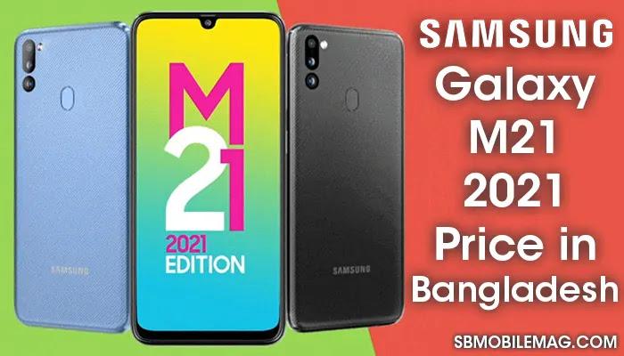 Samsung Galaxy M21 2021, Samsung Galaxy M21 2021 Price, Samsung Galaxy M21 2021 Price in Bangladesh