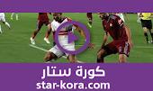 نتيجة مباراة بيراميدز والزمالك بث مباشر اليوم 03-09-2020 الدوري المصري