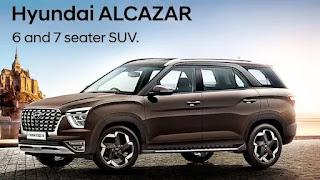 The launch of the Hyundai Alcazar SUV may been postpond | Motorindia