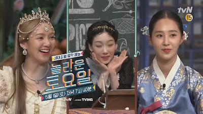 Taeyeon Yuri and Hyoyeon on Amazing Saturday