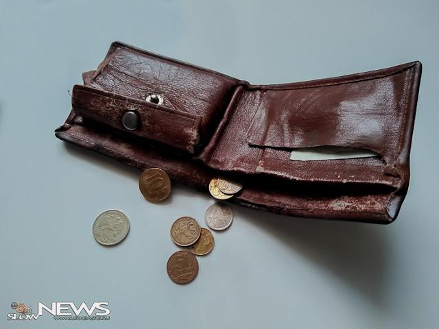 Число бедных в России снизилось