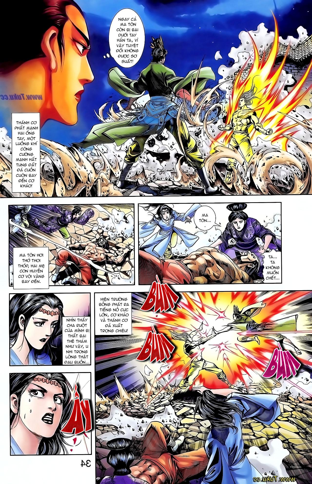 Cơ Phát Khai Chu Bản chapter 126 trang 18