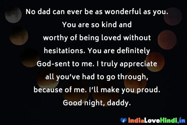 good night shayari for dad father