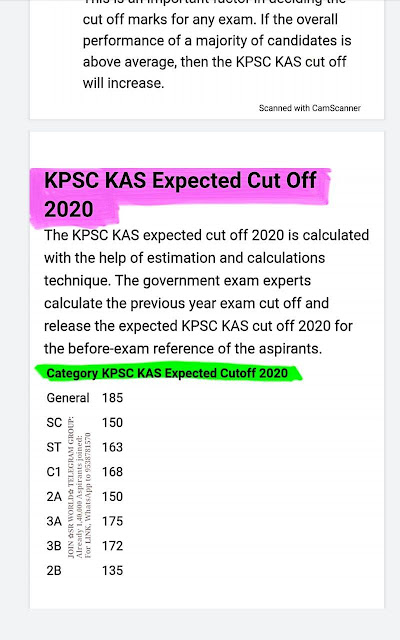 KAS EXAM  EXPECTED CUT OFF 2020