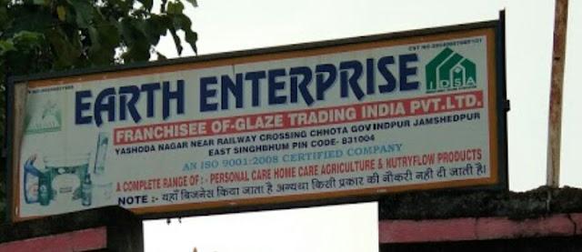 Glaze franchise in bihar