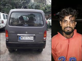 दुपहिया वाहन की चाबी से कार चोरी कर ले गए चोर कार का आरोपी 2 घंटे में गिरफ्तार
