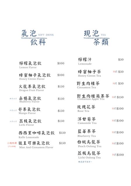 獵王小棧-屏東美食推薦