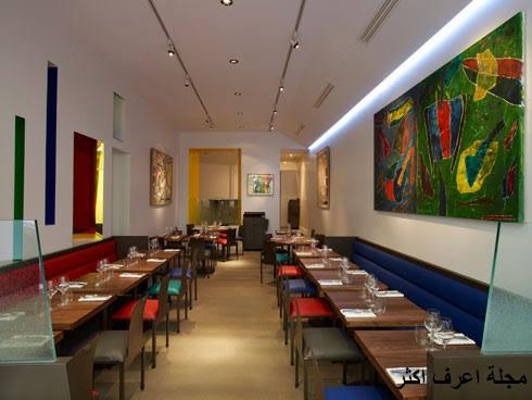 مطعم ذي كيتشن جاليري أحد أشهر مطاعم باريس