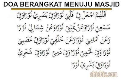doa berangkat menuju masjid