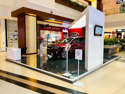 Kia Mall Activation event- Sconce Global