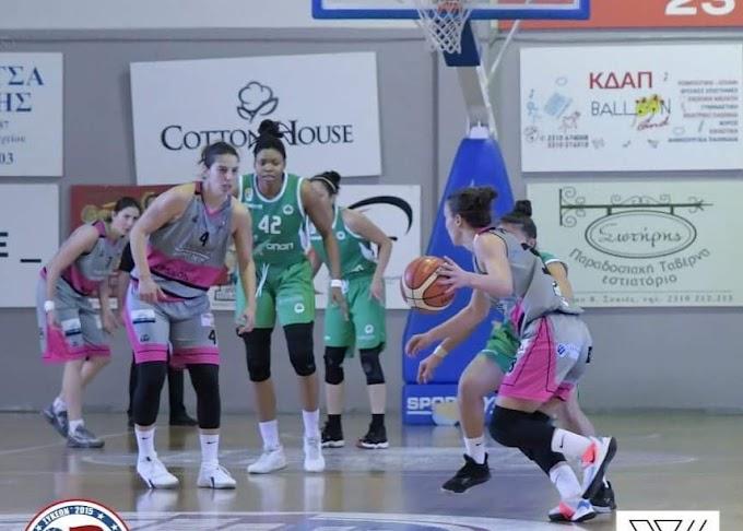 Φωτορεπορτάζ από τον αγώνα Παναθλητικός-Παναθηναϊκός για το κύπελλο Ελλάδας γυναικών