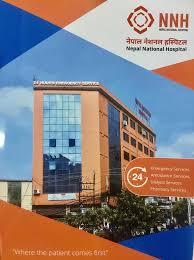 नेपाल नेशनल अस्पतालमा निःशुल्क स्वास्थ्य शिविर