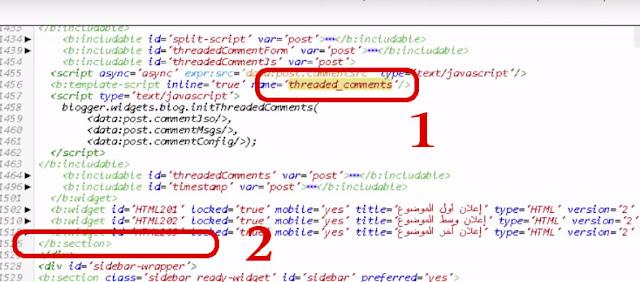 طريقة عمل صفحة اعادة توجيه الروابط الخرجية في بلوجر بطريقة سهلة وعلى اغلب القوالب . سكربت صفحة اعادة توجيه الروابط . توجيه الروابط الخارجية انشاء pageredirect .