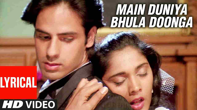 Main Duniya Bhula Dunga Song video - Aashiqui By Kumar Sanu