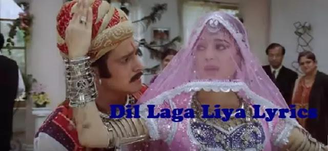 दिल लगा लिया Dil Laga Liya Lyrics in hindi-Alka Yaganik